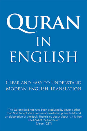 Download ClearQuran: PDF, MP3, ePub, KDP, MsWord, iTunes