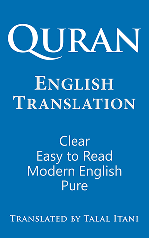 Quran - English Translation