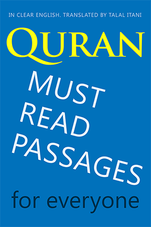 Quran: Must Read Passages
